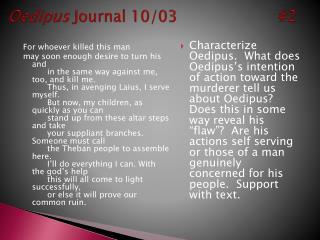 Oedipus  Journal  10/03                      #2