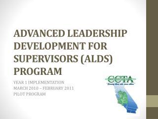 ADVANCED LEADERSHIP DEVELOPMENT FOR SUPERVISORS (ALDS) PROGRAM
