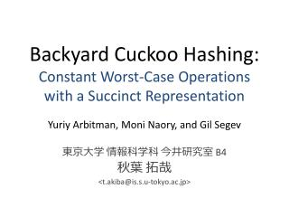 Backyard Cuckoo  Hashing: Constant Worst-Case Operations with  a Succinct Representation