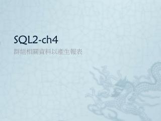 SQL2-ch4