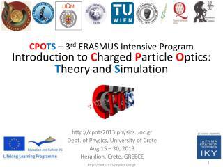 cpots2013.physics.uoc.gr Dept. of Physics, University of Crete Aug 15 – 30, 2013