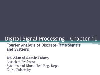 Digital Signal Processing – Chapter 10