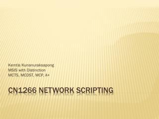 CN1266 Network Scripting