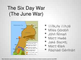 The Six Day War (The June War)