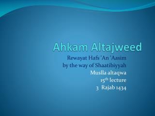 Ahkam Altajweed