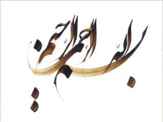 گروه علوم اجتماعی استان مرکزی محمدحسن فراهانی نداغلامی
