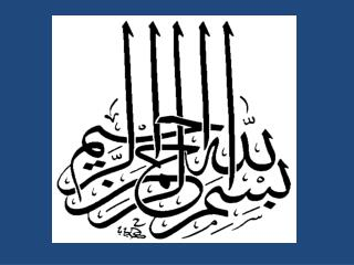 دکتر رضا غیاثوند عضو هیئت علمی دانشگاه علوم پزشکی اصفهان