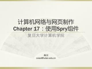 ????? ????? Chapter 17 ? ?? Spry ??