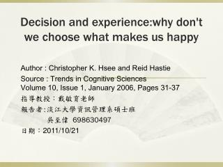 Decision and  experience:why  don't we choose what makes us happy