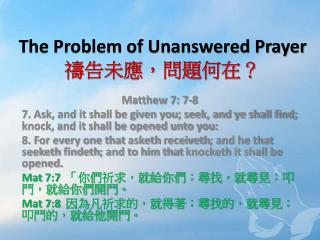 The Problem of Unanswered Prayer 禱告未應,問題何在?
