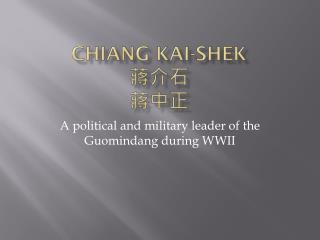 Chiang Kai- Shek ??? ???