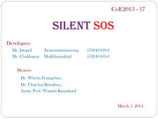 Silent  SOS