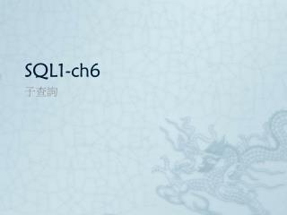 SQL1-ch6