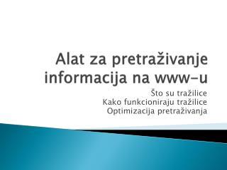 Alat za pretraživanje informacija na www-u