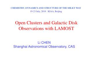 Open Clusters and Galactic Disk Observations with LAMOST