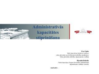 Administratīvās kapacitātes  stiprināšana