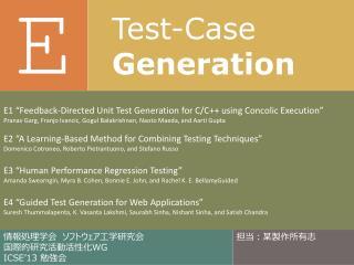Test-Case Generation