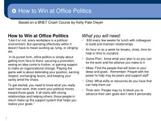 How to Win at Office Politics