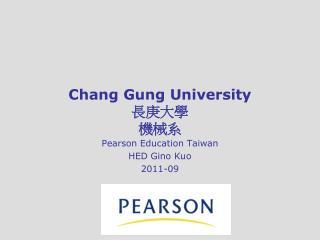 Chang Gung  University 長庚大學  機械系
