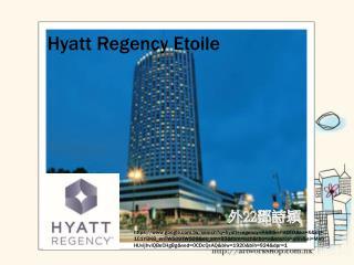 Hyatt Regency  Etoile