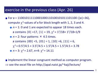 exercise in the previous  class (Apr. 26)