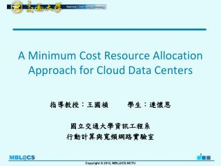 A Minimum Cost Resource Allocation Approach for Cloud Data Centers