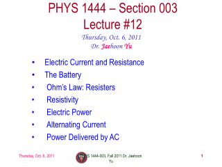 PHYS 1444 – Section  003 Lecture  #12