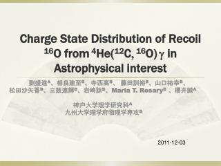 Charge  State Distribution of  Recoil  16 O from  4 He( 12 C ,  16 O) g  in Astrophysical interest
