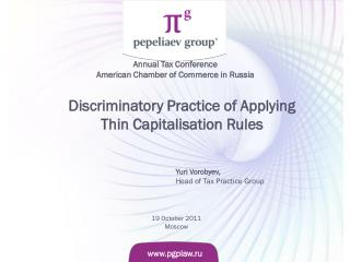 Discriminatory Practice of Applying Thin Capitalisation Rules