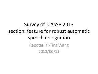 Survey of ICASSP 2013 section: feature for robust automatic speech recognition