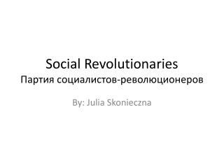 Social Revolutionaries Партия социалистов-революционеров