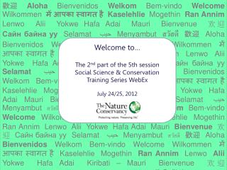 Welcome to… The 2 nd  part of the 5th session  Social Science & Conservation