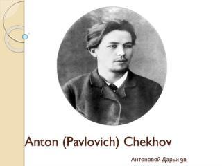 Anton (Pavlovich)  Chekhov ????????? ????? 9?