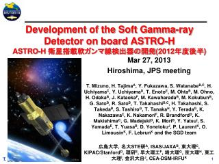 Development of the Soft Gamma-ray Detector on board ASTRO-H ASTRO-H  ??????????????? (2012 ???? )