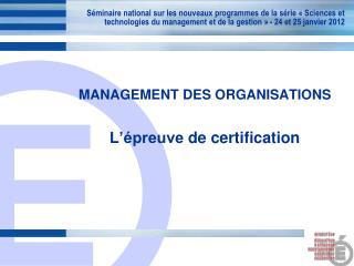 MANAGEMENT DES ORGANISATIONS L'épreuve  de certification