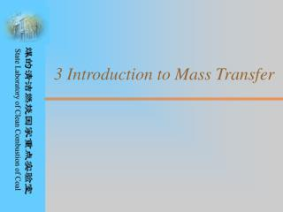 3 Introduction to Mass Transfer