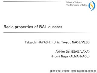 Radio properties of BAL quasars