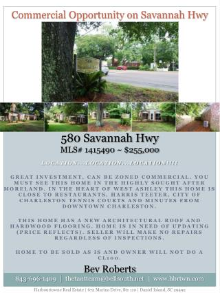Commercial Opportunity on Savannah Hwy