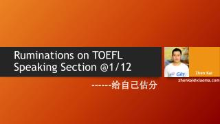 Ruminations on TOEFL Speaking Section @1/12