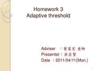 Homework  3 Adaptive threshold
