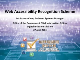 Ms Joanna Chan, Assistant Systems Manager Office of the Government Chief Information Officer
