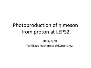 Photoproduction of η  meson from  proton at LEPS2