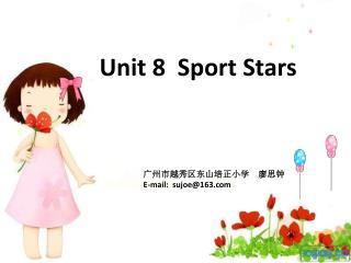 Unit 8   Sport Stars