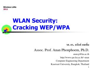 WLAN Security: Cracking WEP/WPA