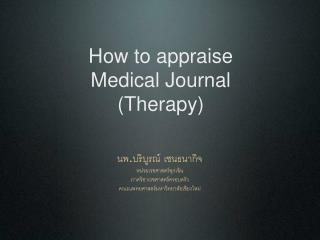 How to appraise Medical Journal (Therapy)