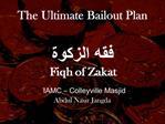 Fiqh of Zakat
