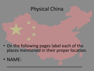 Physical China