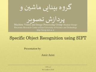 Specific Object Recognition using SIFT