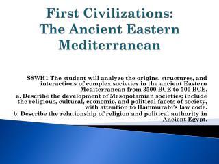First Civilizations:  The Ancient Eastern Mediterranean