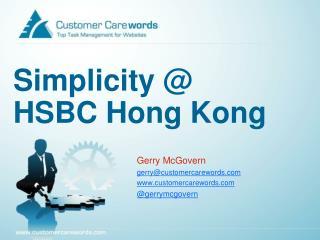 Simplicity  @  HSBC Hong Kong